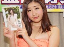 大人気!ムッチリヒップの現役女子高生・益田莉愛(15)が初めての体験…2枚目のDVDをPR