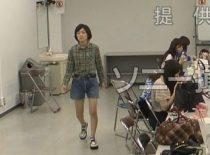 リアル広末涼子こと生駒ちゃんの私服が酷すぎると話題 これは処女確定wwwwwww