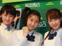モーニング娘。の佐藤優樹(14歳・中2)が超絶美少女になったとモーヲタの間で話題に