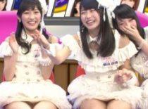 TBSで放送事故www 渡辺麻友と横山由依がまたヤった