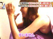 佐野ひな子(20)悶絶マッサージで思わず…乳首ポロリ!?